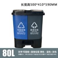 分类垃圾桶大号户外双桶脚踏式连体可回收环卫四色分类垃圾箱家用