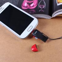usb闪存卡手机电脑平板三用OTG多功能读卡器S600