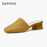 达芙妮凉拖女2020新款夏韩版时尚百搭包头半拖鞋女外穿针织粗跟