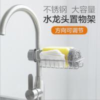 居家水龙头置物架 厨房浴室多用置物架 加高加厚镂空沥水篮