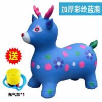 儿童充气玩具宝宝骑马跳跳马跳跳鹿