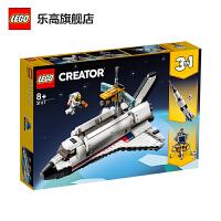 LEGO乐高积木 创意百变系列31117 航天飞机冒险 儿童玩具男孩女孩生日礼物