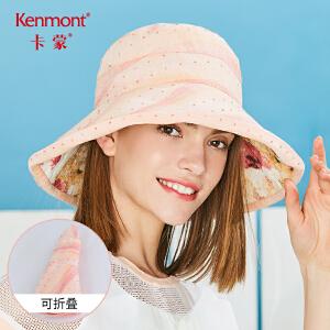 卡蒙休闲太阳帽粉色户外度假遮阳帽大帽檐女防晒大沿帽海边渔夫帽3643