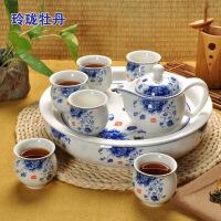 景德镇家用茶具套装 茶盘茶台整套 双层陶瓷功夫茶杯茶壶 8件