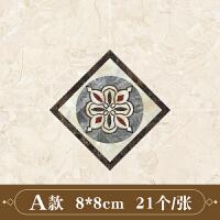 自粘瓷砖美缝贴地纸 地贴装饰防水耐磨自粘角花贴客厅地面地板砖瓷砖贴纸对角贴Q 中