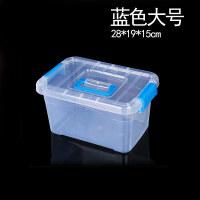小型收纳箱 衣帽间户外塑料收纳箱透明餐具中号小型野餐桌美式少女零件盒多用B 单个