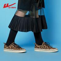 【下单立减100元】回力官方旗舰店女鞋2020新款时尚街拍豹纹帆布鞋女韩版潮流百搭板鞋低帮鞋子