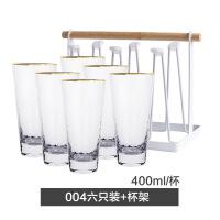 【好货】日式玻璃杯子水杯茶杯套装家用客厅喝水啤酒杯饮料杯创意个性潮流