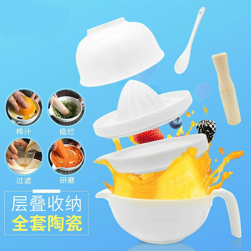 研磨碗 婴儿辅食研磨碗 宝宝辅食工具手动陶瓷 菜泥水果泥多功能婴儿辅食研磨器yw wk-143