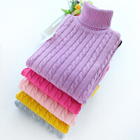 男童女童高领毛衣儿童线衣中大童纯色长袖针织衫粗线加厚