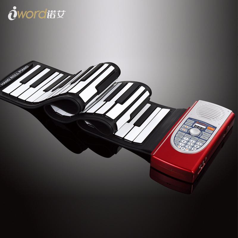 iWord诺艾61键S2018手卷电子琴 折叠早教儿童玩具 标准音色B