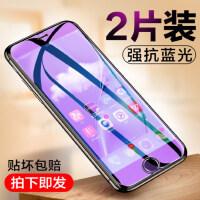 苹果6plus钢化膜iphone6高清防指纹6s抗蓝光玻璃保护膜iphone手机贴膜6p/6sp水凝防爆膜