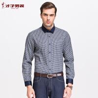 【包邮】才子男装(TRIES)长袖衬衫 男士纯棉修身撞色领长袖衬衫