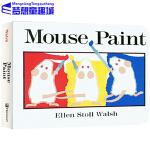 吴敏兰英文原版绘本 Mouse Paint 老鼠作画 三只老鼠爱涂色 纸板书 绘本123 第49本 廖彩杏书单