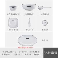 【优选】碗碟套装家用2人吃饭碗盘子陶瓷餐具组合4人简约碗筷日式碗具北欧