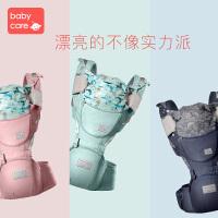 babycare四季多功能腰凳背带 小孩抱带坐凳 宝宝前抱式婴儿背带