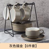【新品热卖】 欧式咖啡杯套装小 陶瓷下午茶茶具套装英式下午茶杯