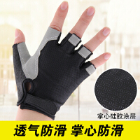夏季健身手套男透气女运动手套护腕哑铃器械训练半指薄款耐磨