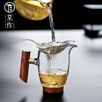 平水 银公道杯玻璃加厚耐热带把分茶器家用办公茶过滤公杯功夫茶具