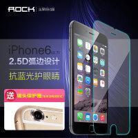 ROCK苹果iPhone6/6S Plus 4.7/5.5 9H防爆钢化玻璃膜 iPhone6钢化膜 6s钢化膜 苹果6钢化膜 iphone6全覆盖钢化膜