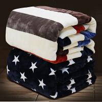 加厚冬季毛毯双人珊瑚绒毯子空调毯毛巾被婚庆盖毯法兰绒单人床单1.2m/1.5米/1.8m/2.0x2.3