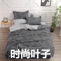 床单三件套学生宿舍单人1.2m床上用品纯棉被单单件1.5米被套女0.9