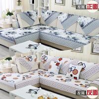 四季沙发垫通用沙发套布艺秋冬皮沙发坐垫欧式防滑双面沙发巾定制