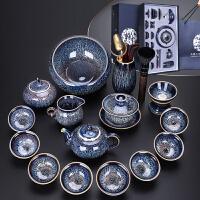 唐丰曜变天目釉功夫茶具整套办公室用仿古泡茶器陶瓷茶壶建盏套装