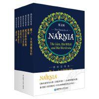 纳尼亚传奇英文原版(套装共7册)