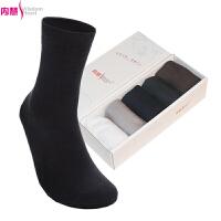 [5双装]内慧 袜子男士 薄纯棉 商务袜 吸汗防臭竹炭纤维除臭中筒袜礼盒袜 5005