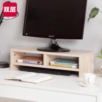 美达斯 电脑显示器增高架子 桌面简约归纳支架托架 键盘架 桌面置物架 收纳架子