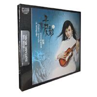 发烧天碟 来自草原的恩雅 哈琳 蒙古天韵2CD