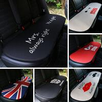亚麻汽车后排长条坐垫四季通用单片创意内饰用品