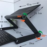 【好货】笔记本支架折叠升降增高垫电脑桌面散热器底座护颈椎站立办公托架 +风扇