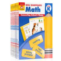 美国加州教材辅技能卷笔刀数学练习册8册 Skill Sharpeners Math 英文原版儿童提高英语学习水平作业