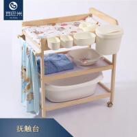 婴儿尿布台护理台抚触收纳宜家婴儿床移动实木
