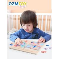 儿童拼图玩具3-4-6岁宝宝七巧板拼板早教智力开发俄罗斯方块 七巧板T字谜俄罗斯方块三合一积木
