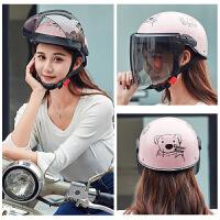 摩托车头盔电动车头盔男女夏季四季半盔防晒安全帽半覆式安全帽