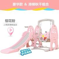 儿童滑滑梯室内家用宝宝滑滑梯家用2-8岁儿童小型乐园小孩滑梯秋千组合套装