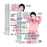 知音杂志 新闻纪实期刊图书2019年十月起订 杂志订阅 杂志  杂志铺