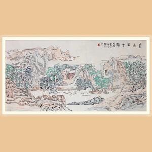 国家一级美术师 叶和平(名山万千图)ZH362