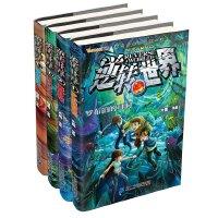 逆转世界(1-4册)