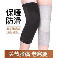 冬季护膝保暖老寒腿男女膝盖保护套漆关节防寒加绒加厚老年人