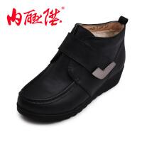 内联升 女棉鞋女牛皮棉鞋 秋冬 高帮时尚休闲 老北京布鞋 39606-1