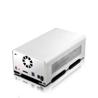 元谷存储巴士S500 3.5寸USB3.0+ESATA双接口2盘位RAID硬盘阵列盒