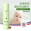 喜朗 婴儿洗发沐浴露二合一265ml蜂胶(倍护型)新生儿洗发沐浴液