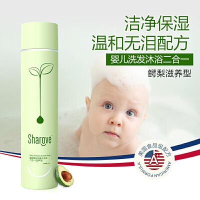 喜朗 婴儿洗发沐浴露二合一265ml蜂胶(倍护型)新生儿洗发沐浴液蜂胶滋养精华 免二次污染嵌压式 加倍呵护