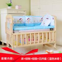 豪威实木婴儿床松木无漆环保可变书桌多功能床儿童床宝宝床游戏床 +蓝色米奇 104X61X88CM