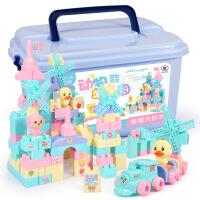 儿童大颗粒积木玩具宝宝1-2-3-5岁男孩大号积木拼插玩具女孩6 150颗梦幻风车城堡