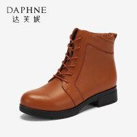 Daphne/达芙妮女靴子冬新款经典系带牛皮圆头休闲短靴女马丁靴-